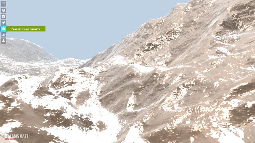 webgl-procedutal-terrain