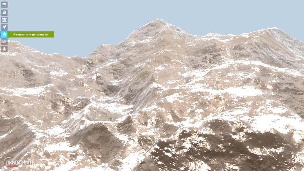 webgl-realistic-planet