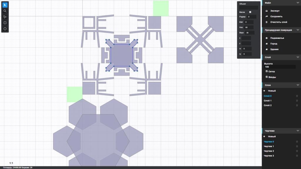 html5-free-vector-editor